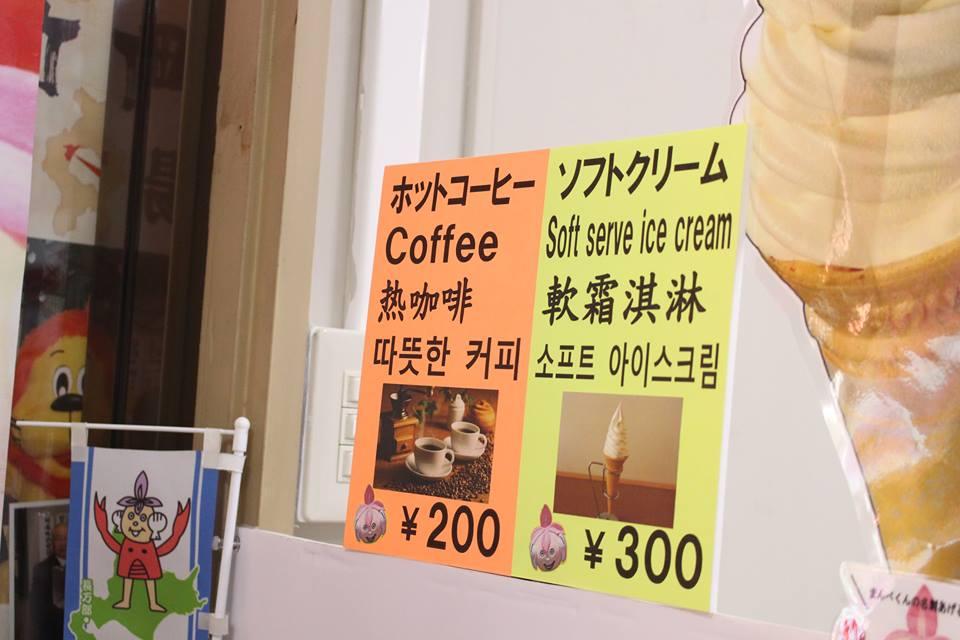 コーヒーとアイスあります。