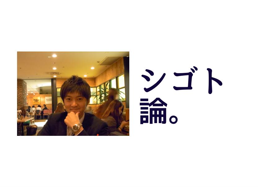 【長万部町出身者インタビュー】村松修平「どうせやるなら最高の指導者のもとで、効率的に勉強したかった」